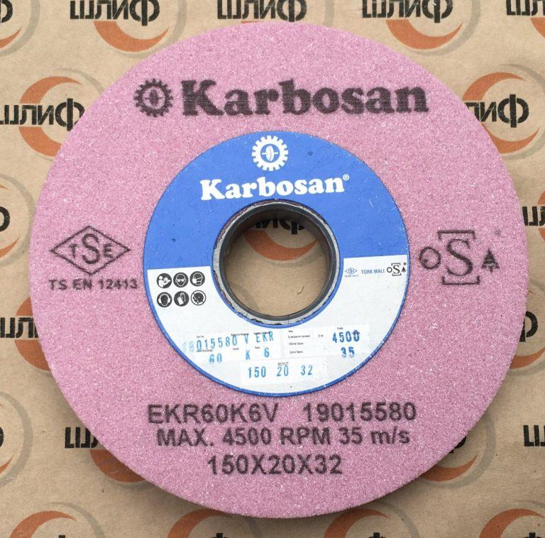 Шлифовальный круг 150х20х32 EKR F60 K6 V » Abrasive Tools г. Харьков