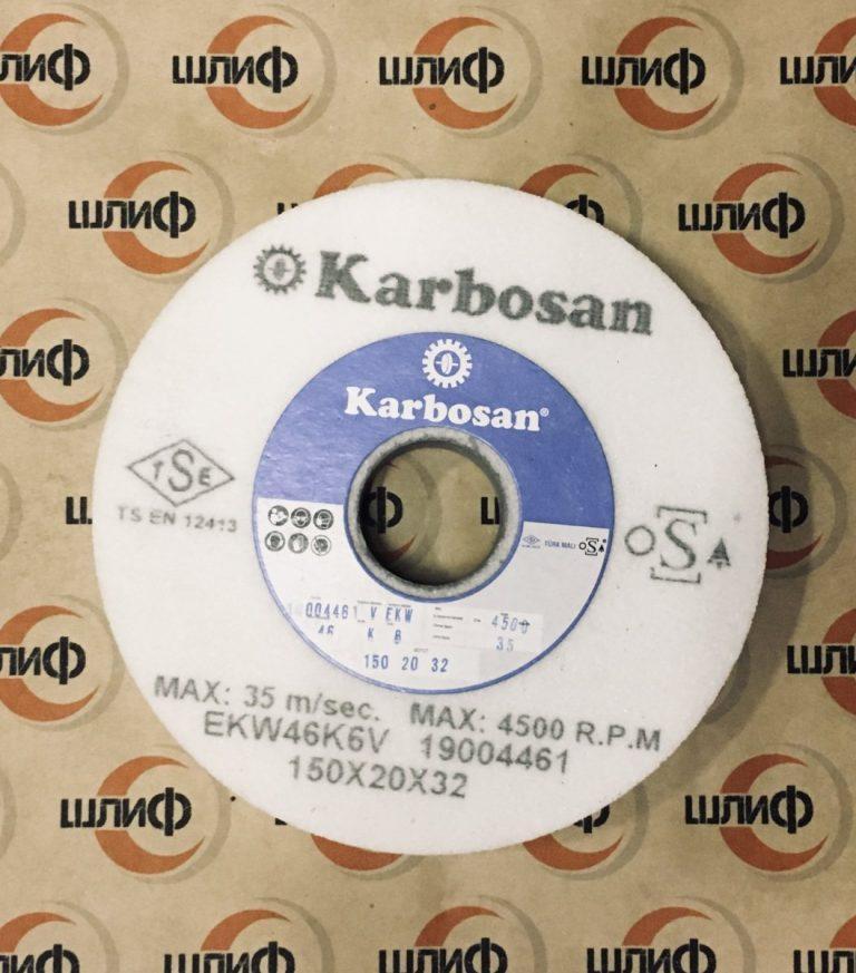 Шлифовальный круг 150x20x32 EKW F60 K 6 V » Abrasive Tools г. Харьков