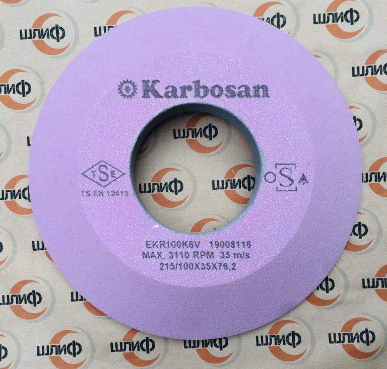 Тарельчатые Круги 215x100х35x76.2 EKR F100 K6 V75 » Abrasive Tools г. Харьков