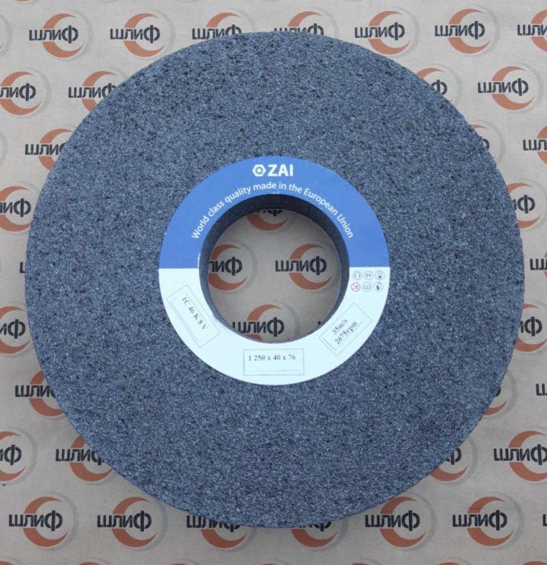 Шлифовальный круг 250x40x76 1C F46 K8 V » Abrasive Tools г. Харьков