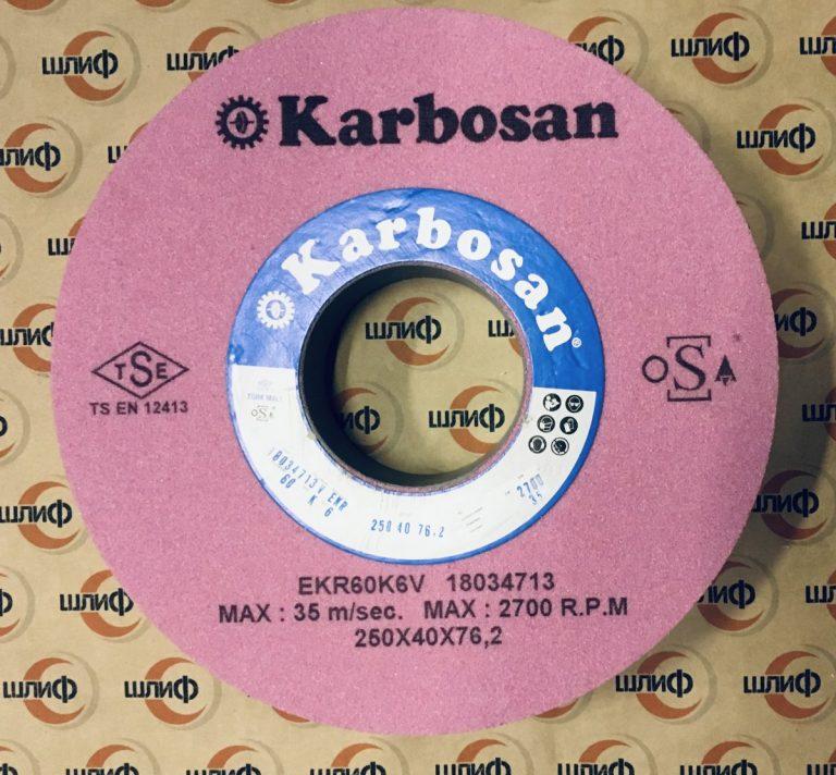Шлифовальный круг 250x40x76.2 EKR F60 K 6 V » Abrasive Tools г. Харьков