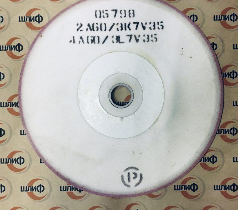 Двуслойный шлифовальный круг 250x8/4/4x25 2A F60/3 K7 V » Abrasive Tools г. Харьков