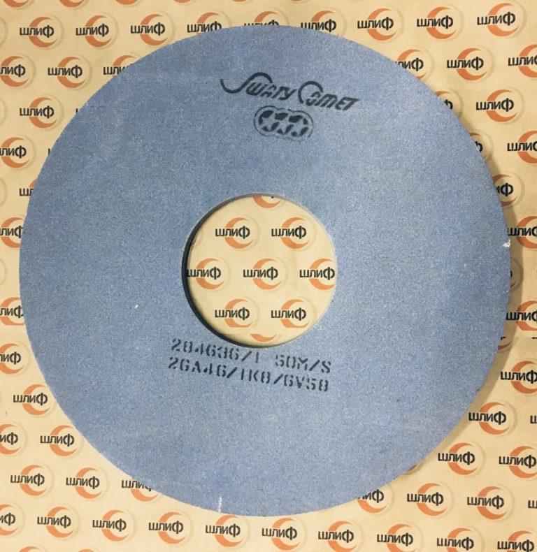 Шлифовальный круг 400x16x127 2GA F46/1 K 8 V » Abrasive Tools г. Харьков