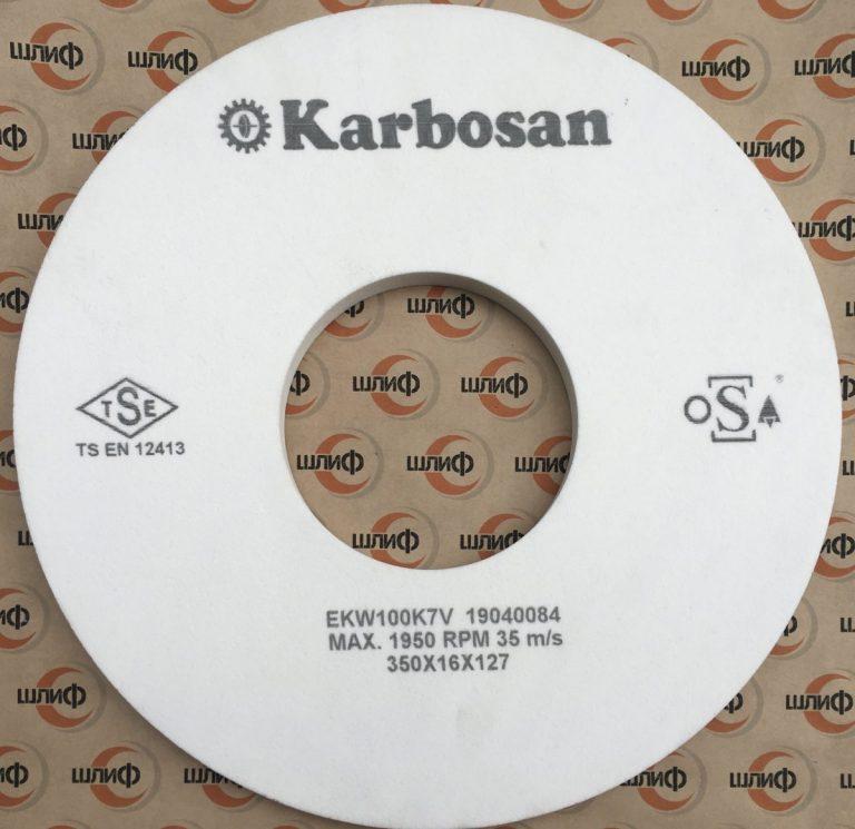 Шлифовальный круг 350x16x127 EKW F100 K7 V » Abrasive Tools г. Харьков