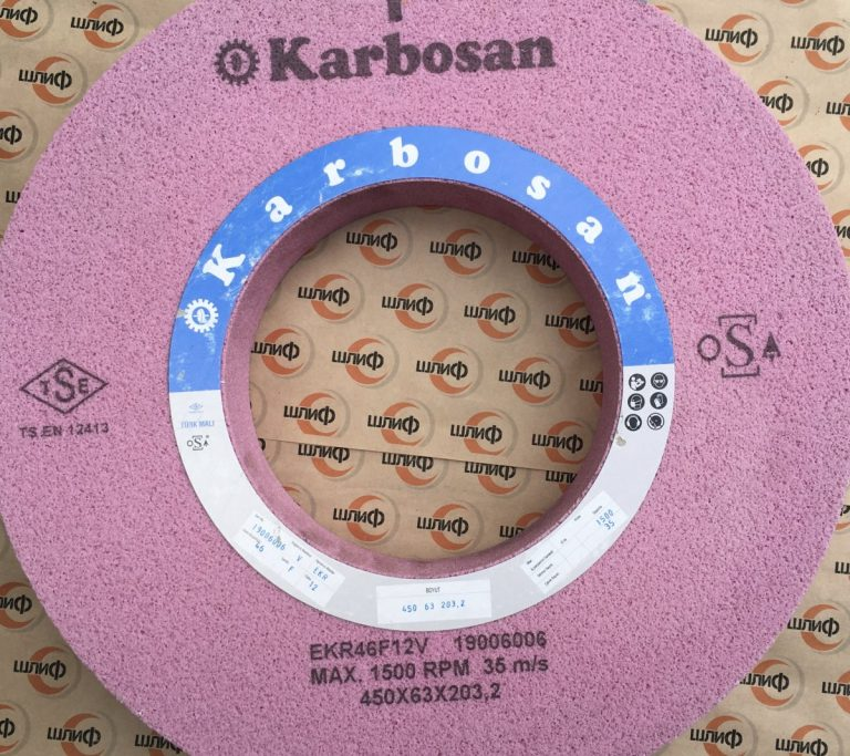 Шлифовальный круг 450x63x203,2 EKR F46 F 12 V75 P7 » Abrasive Tools г. Харьков