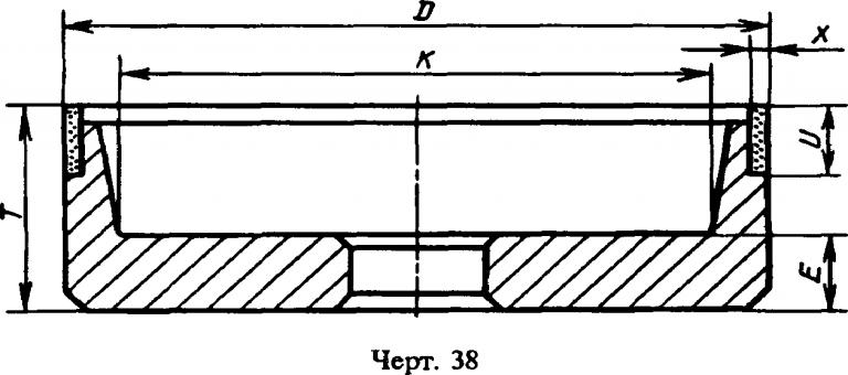 Круг алмазный 6A9 125x18x6,5x3x32 125/100 B1-09 » Abrasive Tools г. Харьков