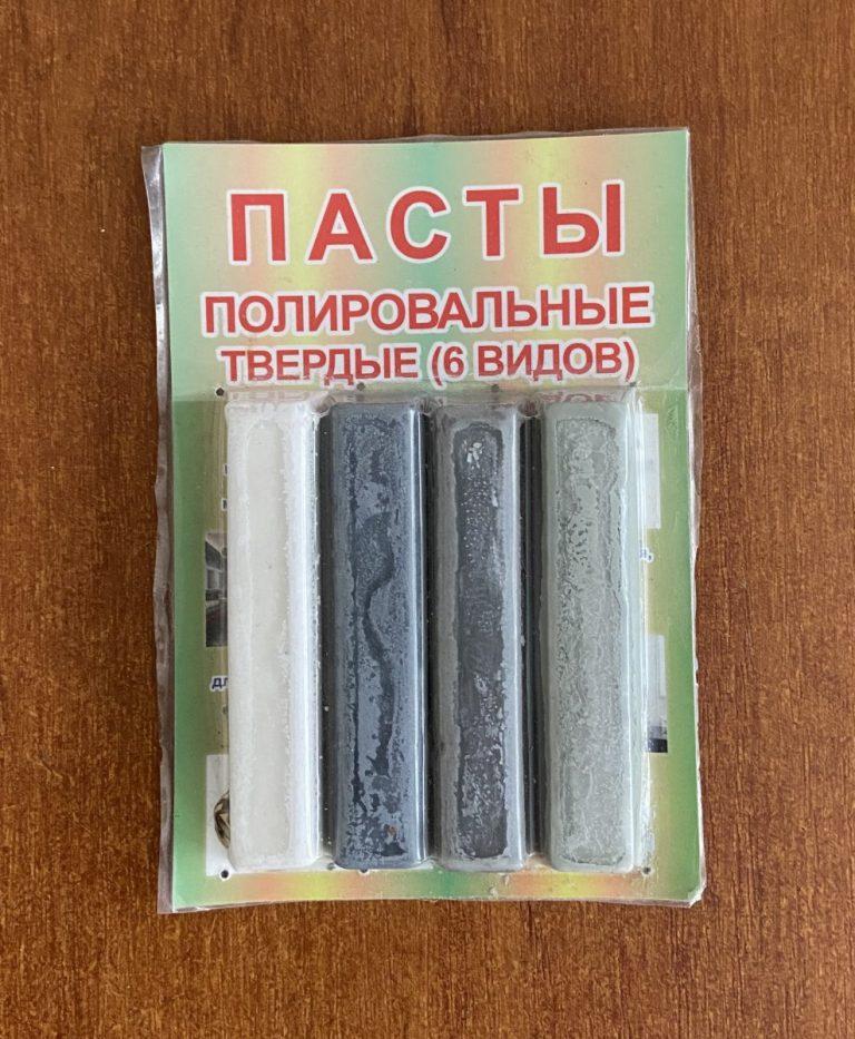 Набор полировальных паст 4 шт блистер » Abrasive Tools г. Харьков