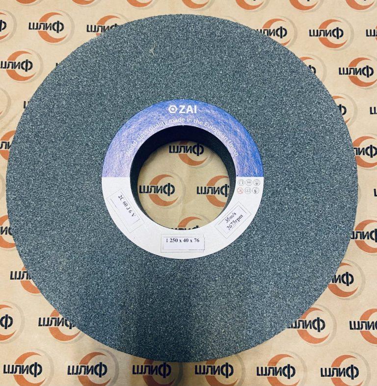 Шлифовальный круг 250x40x76 2С F60 J 6 V » Abrasive Tools г. Харьков