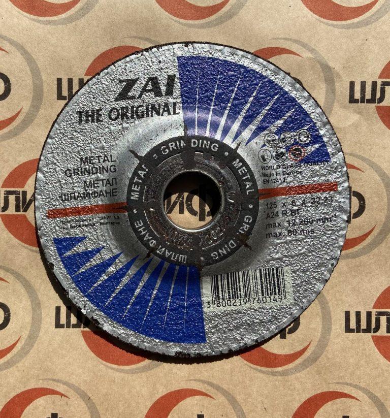 Зачистной круг 125х6х22 A24R F27 » Abrasive Tools г. Харьков